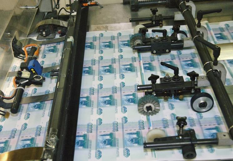 Печатный станок - тысячные купюры