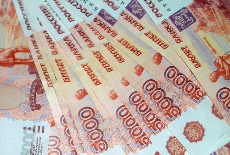 5000 рублей купюры