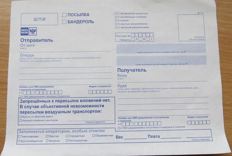 Оплата госпошлины в суд через сбербанк онлайн