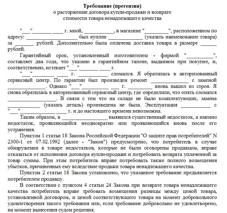 Положенный метраж на человека в москве