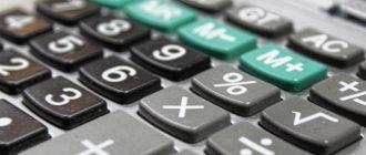 Как получить имущественный вычет при продаже квартиры?