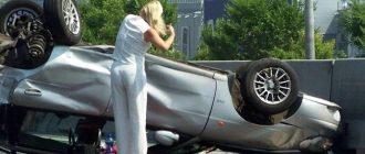 Расчет цены КАСКО для автомобиля