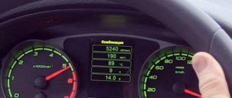 Что грозит за нарушение скоростного режима водителем