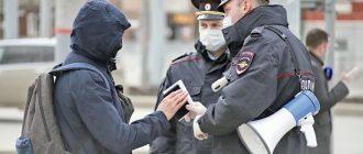 Что будет если не подписать протокол в полиции?