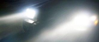 Что будет за установку на автомобиле ксеноновых ламп в фары головного света
