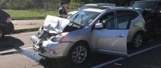 Что делать, если участник ДТП скрылся с места аварии