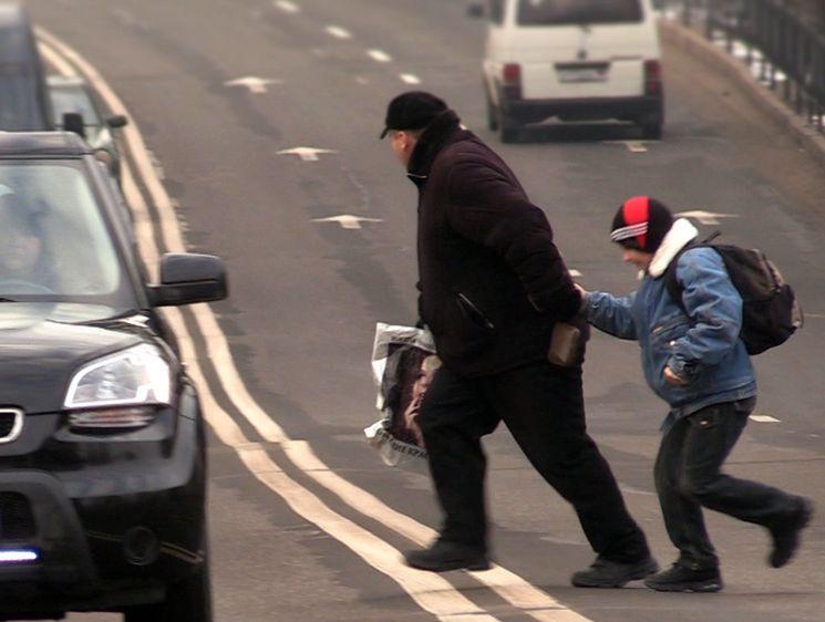 Административная ответственность пешехода за нарушение пдд