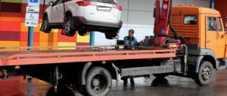 Что грозит за нарушение правил парковки автомобиля
