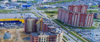Что нужно для возврата налога (НДФЛ) при покупке квартиры