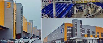 Что такое сортировочный центр Шарапово 102975