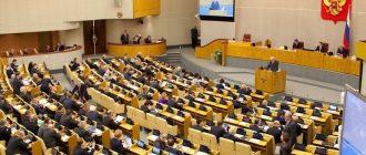 Демократическое государство: понятие, принципы и формы демократии