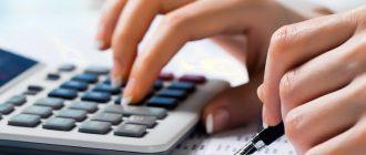 Что такое дифференцированные и аннуитетные платежи