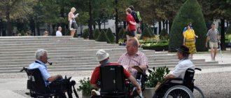 Каков размер пенсии по инвалидности в 2015 году?