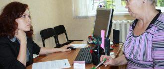 Документы для оформления пенсии по инвалидности