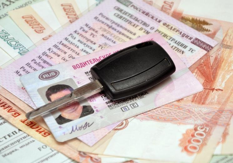 Стоимость пошлины в гаи на продление прав