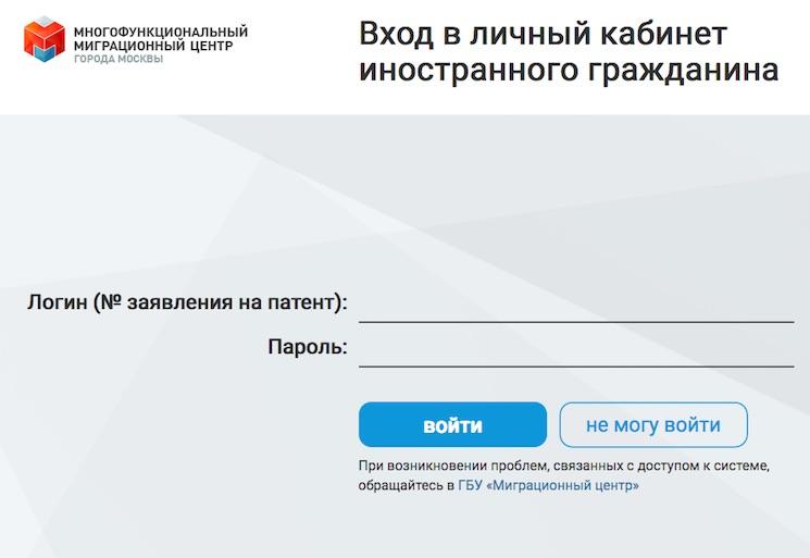 Где сдать экзамен для мигрантов в Москве - тестирование русского языка, истории и права на патент, РВП, ВНЖ, гражданство