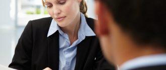 Скачать бланк трудового договора с работником