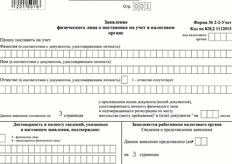 Обеспечение сохранности персональных данных адвокатом по договору
