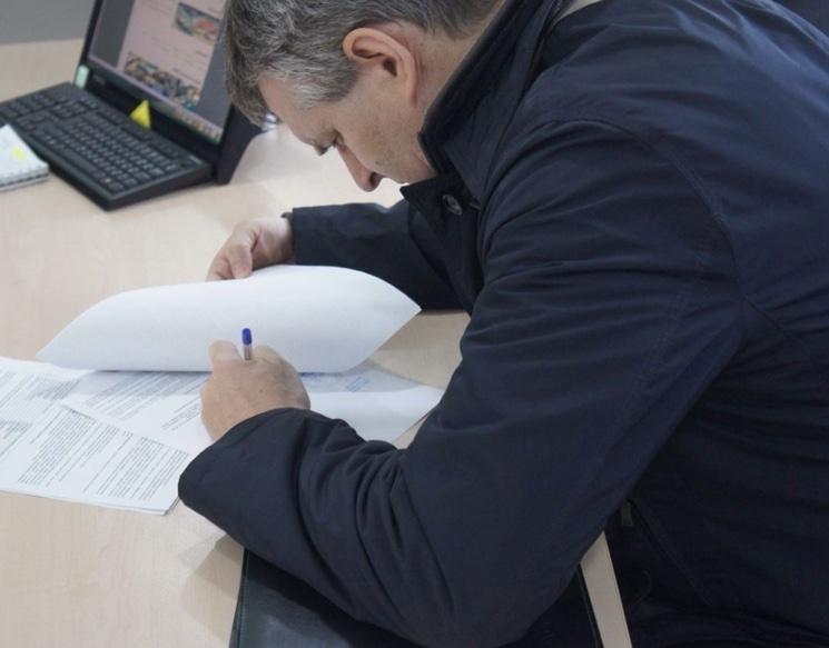 Форма доверенности на получение документов