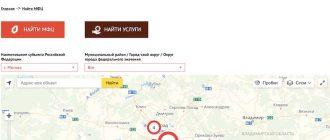 Госдума РФ продлила бесплатную приватизацию жилья на неопределенный срок