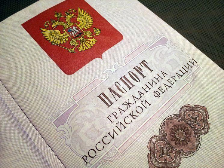 Запись на консультацию по получению гражданства в россии