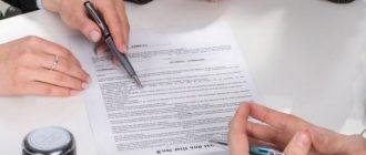 Можно ли по договору мены жилья получить имущественный вычет