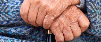 Индексация пенсионных выплат