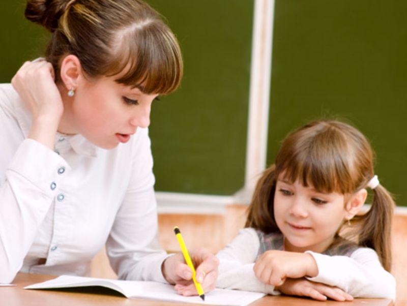 Как оформить ипотеку молодым педагогам