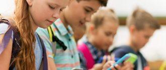 Использование мобильных телефонов в школе запрещено или только ограничено?
