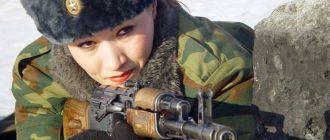 Как поступитьь на службу в армии девушке