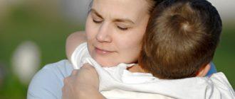 Процедура установления опекунства над ребенком