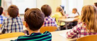 Как написать записку в школу отб отсутствии ребенка