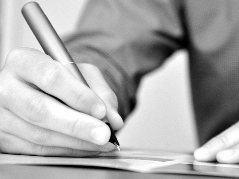 Как правильно написать письмо в прокуратуру