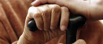 Как не стать жертвой пенсионных мошенников в России