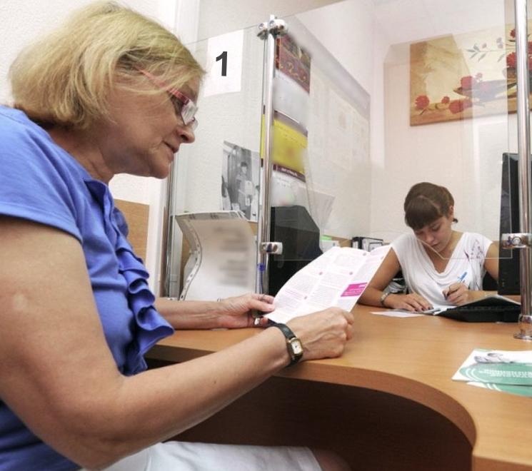 Как облагается НДФЛ продажа квартиры пенсионером