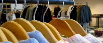 Как оформить претензию на возврат товара в магазин