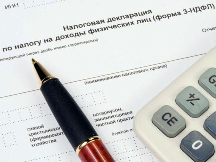 Как подтвердить статус налогового резидента РФ