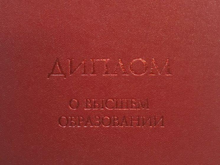 Как получить красный диплом - какие требования необходимо выполнить