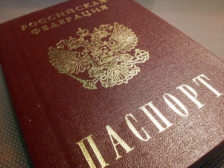 Как получить гражданство РФ по упрощенной схеме