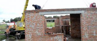 Имущественный налоговый вычет при строительстве