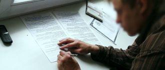 Имущественный вычет по НДФЛ при продаже недвижимости в долевой собственности
