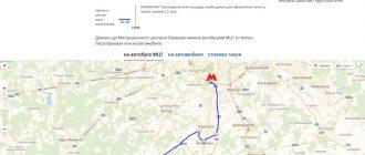 Как получить патент для работы иностранца в Москве