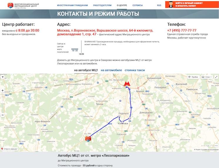 Получение патента на работу в москве адреса рязань получить патент на работу