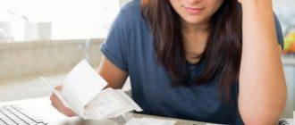 Как получить отсрочку или рассрочку уплаты налогов физлиц