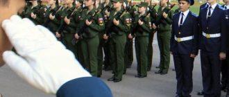 Как поступить в кадетский корпус?