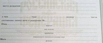Как правильно писать в анкетах гражданство России?