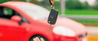 Как при продаже машины и другого движимого имущества уплатить НДФЛ