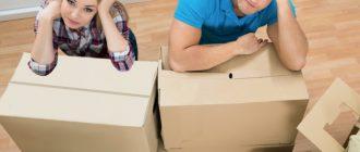 Как происходит раздел земельного участка и находящегося на нем жилого дома при разводе