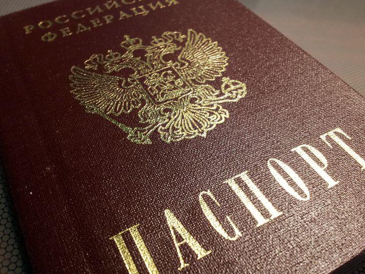 Как происходит замена паспорта при смене фамилии