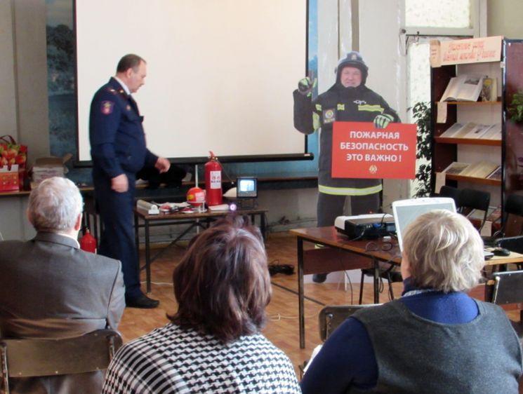 Как проводится инструктаж по пожарной безопасности